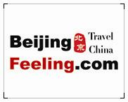Beijing tour, Beijing private tour, Beijing day tour, Beijing package tour, Beijing Great Wall tour.