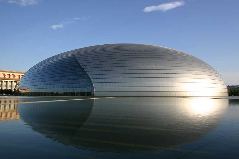 National Grand Theater, Beijing.