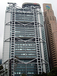 Hong Kong and Shanghai Bank, Central, Hong Kong.