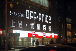 Off Price, Beijing.