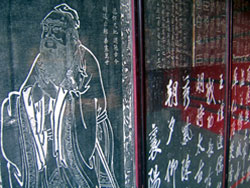 Confucian Writing, Qufu, China.