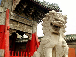 Confucian Temple Gate & Guardian, Qufu, China.