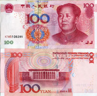 RMB - Chinese currency.