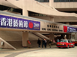 Hong Kong Cultural Centre, Kowloon.